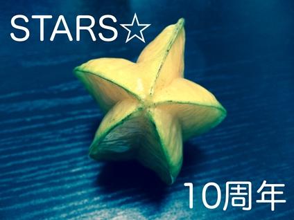 STARS 10th Anniversary